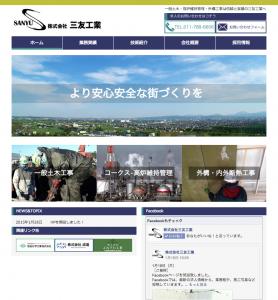スクリーンショット 2015-01-26 14.37.24